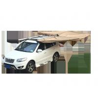 Buy cheap 4WD Foxwing Awning from wholesalers