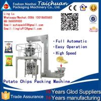 Wholesale Full Automatic washing powder Vertical Packaging Machine for business daily necessifies from china suppliers