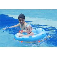 China Radio control toy for water pool swim RC boat toy water swimming ring kids ride toys baby toy lasting 60min blue color on sale