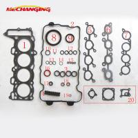Wholesale SR18DE Engine Gasket Full Set For NISSAN Engine Parts 10101-33Y25 from china suppliers