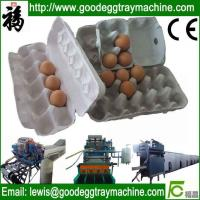 Wholesale High Quality Used Paper Pulp Moulding Machine from china suppliers