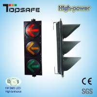 """Wholesale 300mm (12"""") High Flux Traffic Signals with 3 Left-Turn Arrows (TP-FX300-3-303-HP) from china suppliers"""