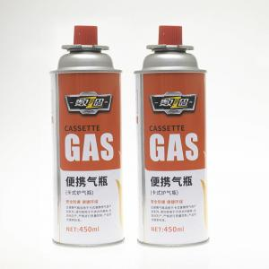 Wholesale Portable Household 400ml Cassette Gas Aerosol Spray from china suppliers