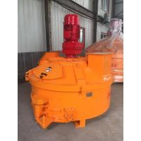 China Orange Color Counter Current Mixer Short Mixing Time Steel Material PMC50 for sale