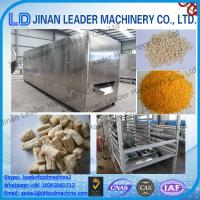 Buy cheap Stainless steel industrial conveyor belt oven easy operation from wholesalers