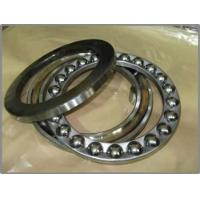 Wholesale SKF/NSK Thrust Ball Bearing 51300 from china suppliers