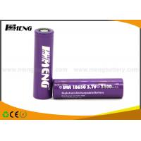 Buy cheap 3100mah 45a Electronic Cigarette Battery 18650 Li Ion Cell Purple 3.7 V from wholesalers