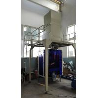 Wholesale Small Bag Auto Weighing Packaging Pellet Bagger, Corn / Seed Bagging Equipment from china suppliers