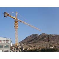 Buy cheap New type QTZ50 TC5008B 4t load tower crane with 1.615x2.5m mast section from wholesalers