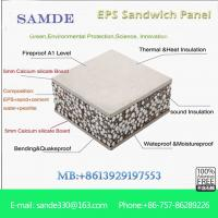 China Price Advantage EPS&Cement Composite Wall Panel new prefabricated construction material on sale