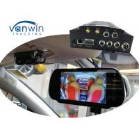 Buy cheap 2TB Hard Drive 720P Vehicle Security Camera System NVR 4 Channel 8CH Optional for Taxi from wholesalers