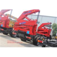 Wholesale MQH37 TAD760VE Engine Sany Kalmer Heli SRSC45C30 45 Ton Stacker Crane Reach Stacker For Port Containers from china suppliers