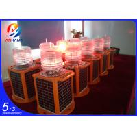 Wholesale AH-LS/C-6 Solar Marine Lantern/aids To Navigation/Navigation Light/Navigation Lighting from china suppliers