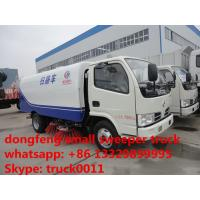 China dongfeng Euro 4 100hp road sweeper truck for sale (1.5cbm water tank+4cbm dust van), best price dongfeng street sweeper for sale