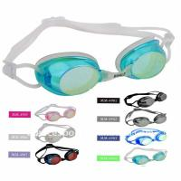 Wholesale UV Protection Professional Racing Swim Goggles Water Resistant from china suppliers