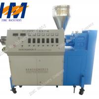 China LED Lamp Tube Plastic Moulding Machine For Producing WPC PVC Profiles on sale