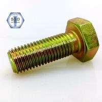 Buy cheap Bolt ASTM A325m 8s Heavy Structure Bolt Zinc Plated Hex Bolts from wholesalers