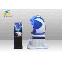 Wholesale Entertainment Sparata Warrior 9D VR Egg Machine Simulator With Double Seats from china suppliers