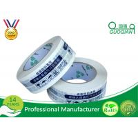 Wholesale Adhesive Bopp Packaging Strapping Tape , Strong Parcel Tape Tape For Packing Boxes from china suppliers