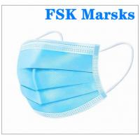 Buy cheap Comfortable Hospital Mouth Mask Disposable Non Woven Face Mask Anti Pollution from wholesalers