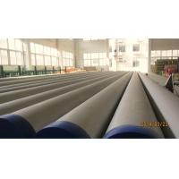 Quality Stainless Steel Seamless Pipe,ASTM A312 TP304L, ASTM A312 TP316L Screen pipe, Screen pipe / perforated pipe screen app for sale