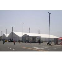 Clear Span Big Outdoor Event Tent Modular Flexible Design 25m X 60m