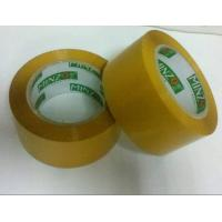 China beige color bopp tape on sale