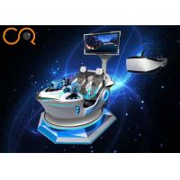 Wholesale Dynamic Virtual Reality Simulator VR Speed Riding Car with Exciting Racing Games from china suppliers