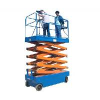 self-propelled aerial work table for sale