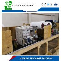 Wholesale Custom Thickness O Ring Maker Machine , Square Ring Making Machine Steam Valve Pump from china suppliers