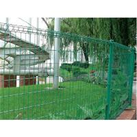 Wholesale Double Loop Decorative Fence / pvc black iron welded wire mesh double wire clamp wire fence from china suppliers