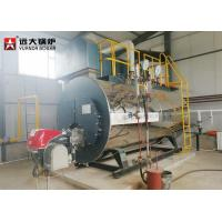 60Hp Oil Gas Fired Steam Boiler Lpg Cng Fuel Fired Boiler For Food Production for sale