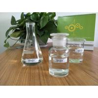 Wholesale ISO Approved Sodium Methoxide Methanol Colourless Or Yellowish Solution from china suppliers