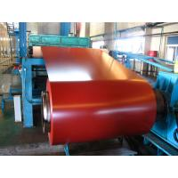Wholesale Decorative PE/PVDF Color Coated 1050 1060 Aluminum Coil , 0.1mm - 6mm Thickness from china suppliers