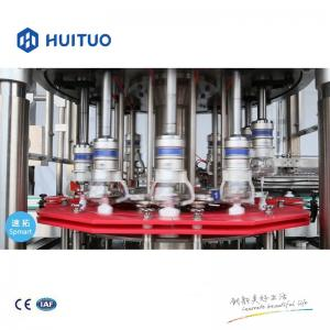 China Huituo automatic hair care, shampoo, conditioner round bottle capping machine on sale