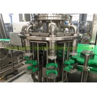 Quality Electric Hot Juice Filling Machine / Glass Bottle Production Line 5.88kw for sale