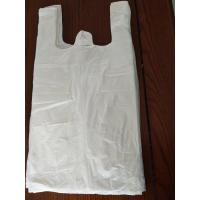 Wholesale Durable Environmentally Friendly Plastic Bags 30 +18 X 58 Cm Simple Design from china suppliers
