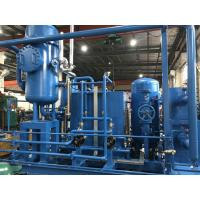 Wholesale Ambient Temperature Operation Hydrogen Recovery Unit Easy To Operate from china suppliers