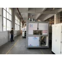Wholesale Full Automatic Accurate Packaging Machinery 40 Bags/Min Speed 4200Kg Weight from china suppliers