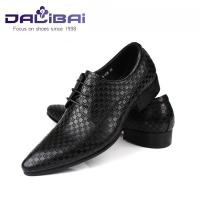 Wholesale Classic Black Dress Shoes Oxford Style Leather Shoes For Men , Spring / Autumn from china suppliers