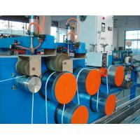 Wholesale Fully Automatic PET Strapping Band Production Line / PP Box Strapping Plant 5 Rollers from china suppliers