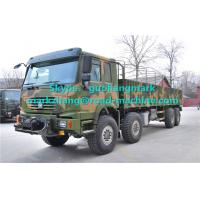 Wholesale Military 8 x 8 290 / 371 / 336 /420hp Heavy Cargo Trucks With EURO III Emission Standard from china suppliers