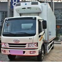 Buy cheap 10-15 Tons refrigerator truck, refrigerated van truck, refrigerator box truck, from wholesalers