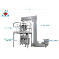 Wholesale Taichuan 99% high accuracy washing powder packing machine from china suppliers
