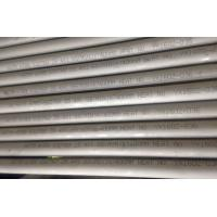 Wholesale ASTM A789 / ASTM A790 SUPER DUPLEX STEEL S31803, S32205, S32750, S32760, S31254 RAW MATERIAL YONGXING SPECIAL STEEL from china suppliers