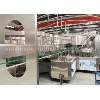 China 24000BPH Pepsi Cola / Soda Filling Machine , Soft Drink Production Line on sale