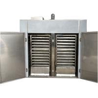 China Eco - Friendly Industrial Food Dehydrator Machine Easy Operation on sale