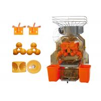 Buy cheap 304 Staninless Steel Orange Juicer Extractor 370W Commercial For Coffee Bar from wholesalers