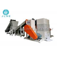 Wholesale Compact Copper Wire Granulator Machine Electric 500kg/H 0.3 - 40mm Processing from china suppliers