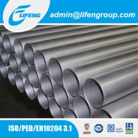 China Professional inconel 600 tube with competitive price on sale
